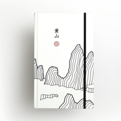Paper on The Rocks Rockbook 1st Limited Edition €20